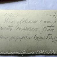 DSCN2260