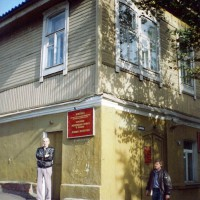 Хасапов-1992-Брянск