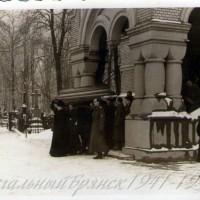 Похороны Вюрглера 1944